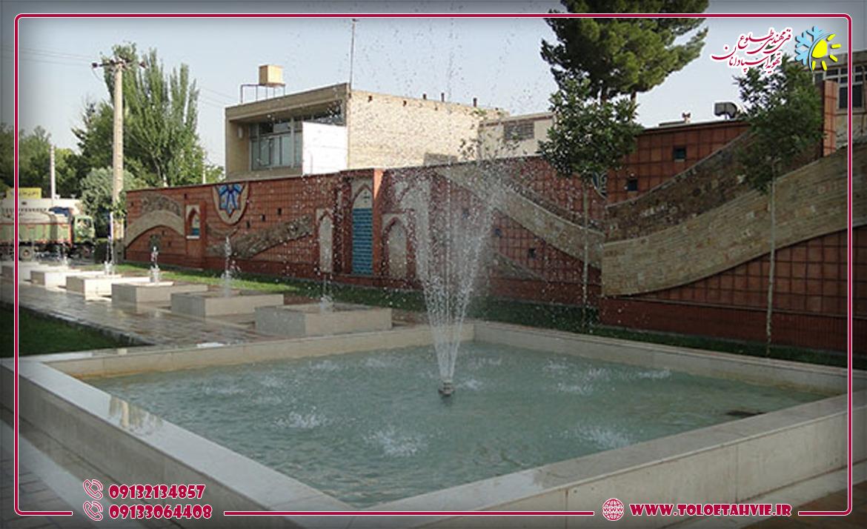 خرید چیلر در اصفهان